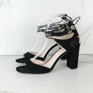 Kate Spade Rose Embroidered Lace Up Heels 11